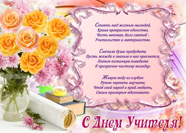 Красивые живые открытки с днём рождения 8